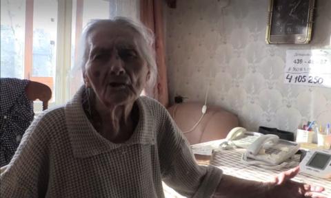 Александра Вороненкова о вну…