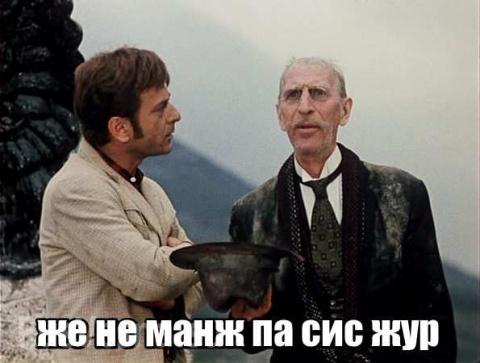 «Москва должна платить»: про…