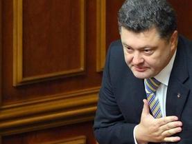Украина попала в еще один сп…