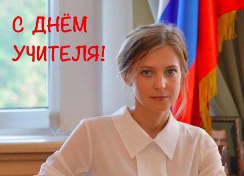 Рунет закатил флешмоб на Ден…