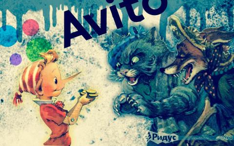 Пользователи Avito столкнули…