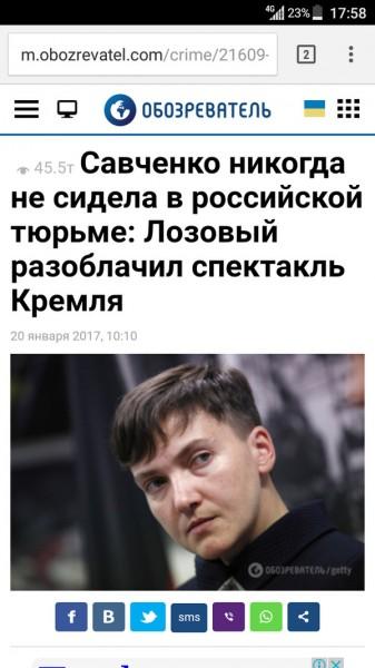 Спектакль Кремля