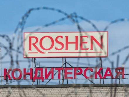 Московский суд продлил арест…