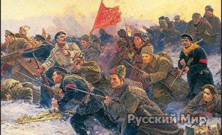 За Родину, за Сталина! Из ис…