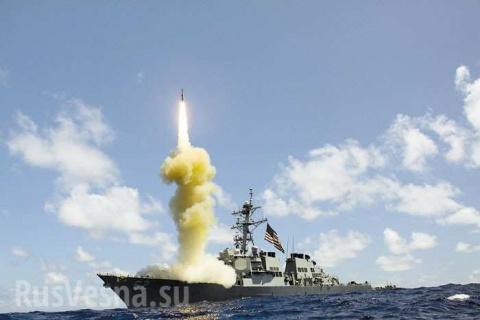 Об ударах США в Сирии: Россия будет в выигрыше, — мнение