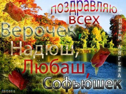 http://mtdata.ru/u2/photo580D/20000575760-0/big.jpeg