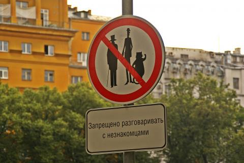 7 самых дорогих районов Москвы