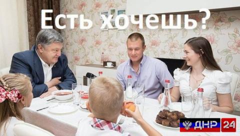 Соцсети высмеяли Порошенко с борщом перед голодной семьей