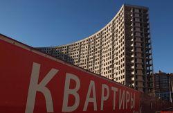 Льготная ловушка: россиян загоняют в новостройки