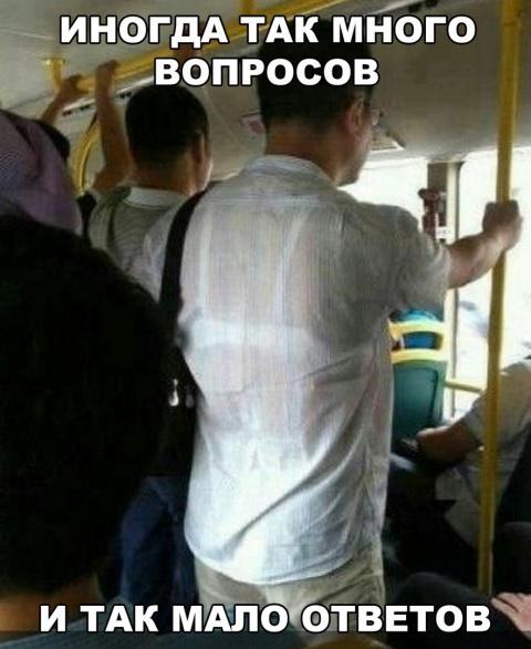 Романтики с большой дороги))