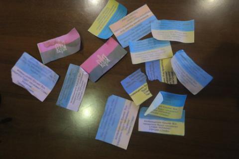 В Крыму неизвестные раскидывали листовки «Правого сектора»