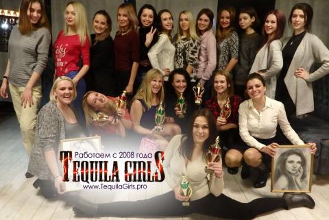 что происходит на собраниях проекта Tequila Girls