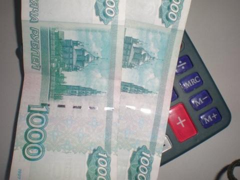 Госдума разрешила не платить транспортный налог