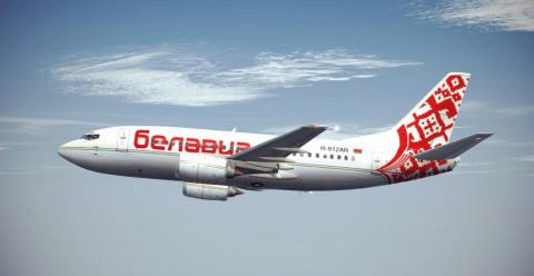 «Белавиа» составит конкуренцию автобусам: долететь в Москву можно будет за 34 евро