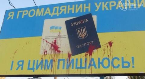 Львовянка: В Польше стараемся не говорить по-украински — нас там презирают