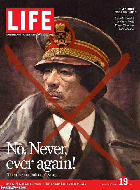 """Перечень """"преступлений"""", из-за которых 20 октября 2011 года был убит Муаммар Каддафи"""