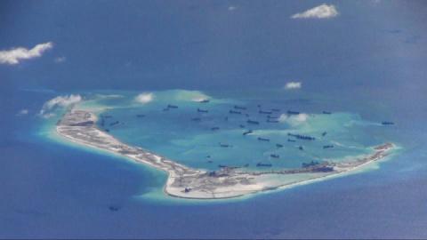 Позиция РФ по спорным остров…