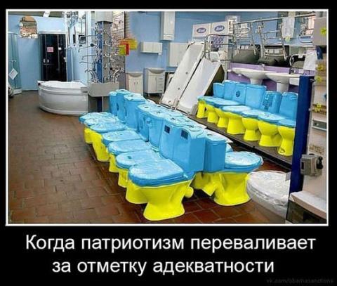 Донецк – стратегия борьбы. П…