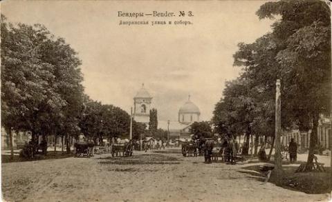 Приднестровская Молдавская р…