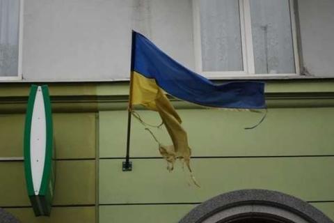 Экс-посол Украины в США: Укр…