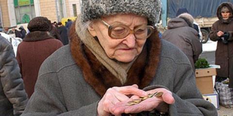 Средства на доплаты пенсионе…