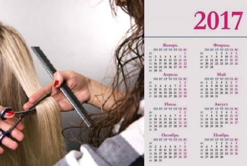 Всё дело в дате: календарь с…