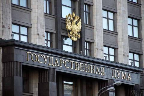 В Госдуме отреагировали на случай с российским боксёром на украинской границе