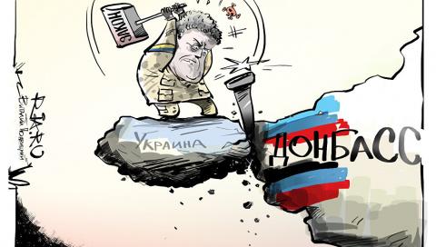 Тревожный звонок для Киева: …