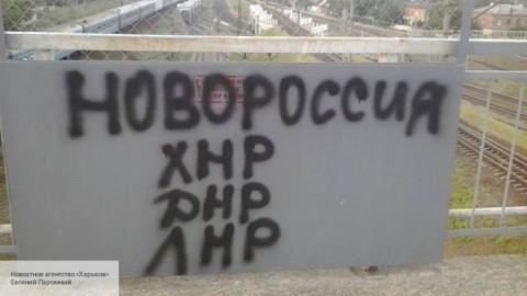 День Харькова: оккупированны…