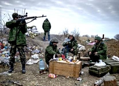 На Киевщине «героям АТО» выд…
