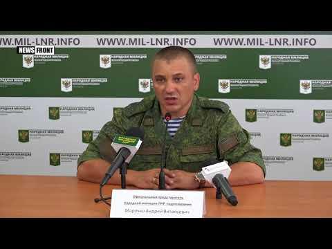 Количество обстрелов со стороны ВСУ увеличилось — Марочко