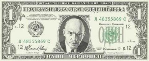 """В. Катасонов: """"Высылать в пе…"""