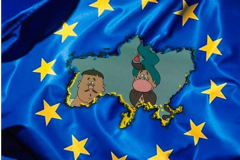 ЕС уже выписал рецепт развал…