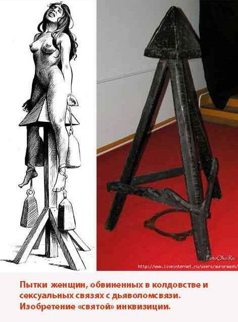 Секс пытки женщин, порно в высоком качестве фото абсолютно ...: http://kanal-tnt.ru/seks-pytki-zhenshhin.html