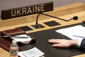 Киев передал в Совбез ООН сой проект резолюции о миротворцах