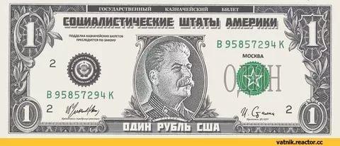 Честные деньги