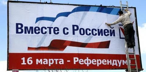 В Киеве предлагают сдать Сев…