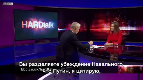 Британский журналист размазал Ксению Собчак