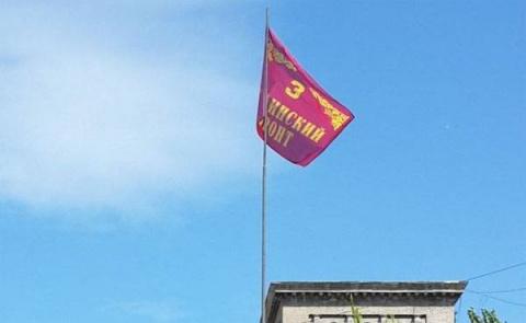 Украинские националисты напу…