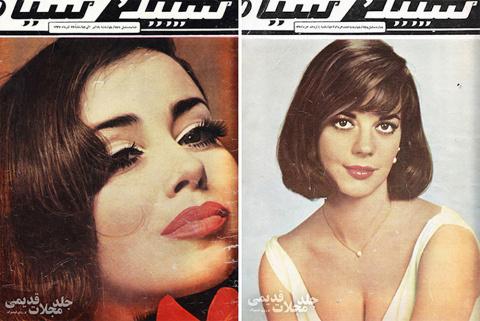 Как выглядел Иран до «революции 1979 года» (фото).