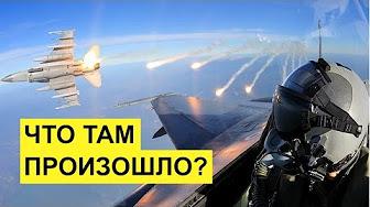 ВВС США ПОКИНУЛИ СИРИЮ ПО ТРЕБОВАНИЮ РОССИИ
