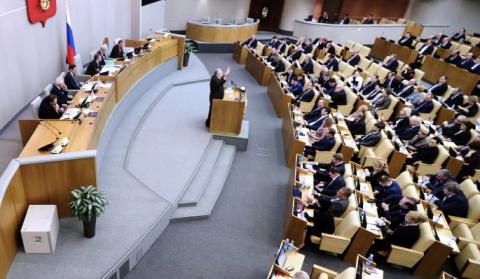 """Госдума разобрала """"законодат…"""