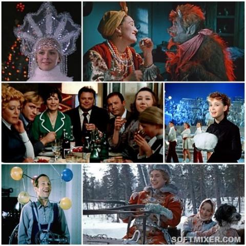 Старое доброе новогоднее кино