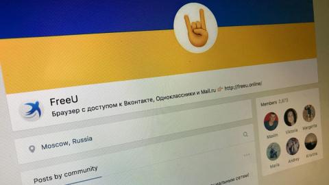 «ВКонтакте» предложила украи…