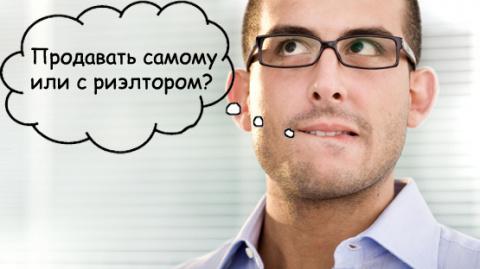 Крутой риелтор Оксана)) (юмор)