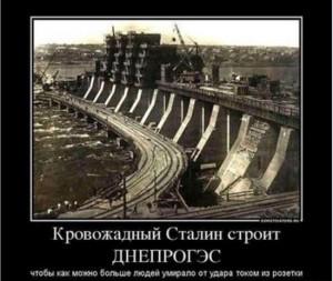 """Когда поставят памятник жертвам """"жертв"""" """"репрессий""""??!"""