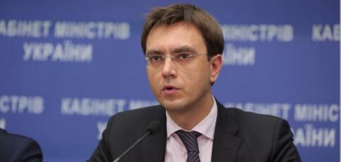 Украинский министр: Движение…