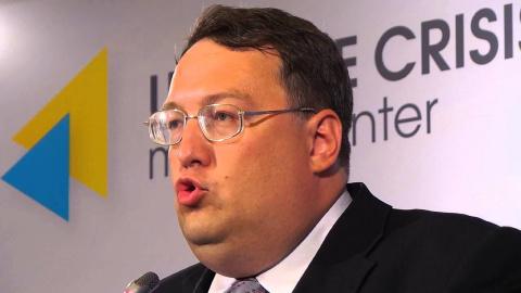 Скандал: Геращенко украл ден…