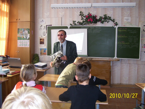 В средней общеобразовательной школе г. Кургана №36