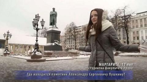 Владимир Соловьёв: «Если идт…